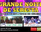 A FESTA DO ANO ANIVERSÁRIO DO CRESS-CLUBE DE SERROLÂNDIA-BA