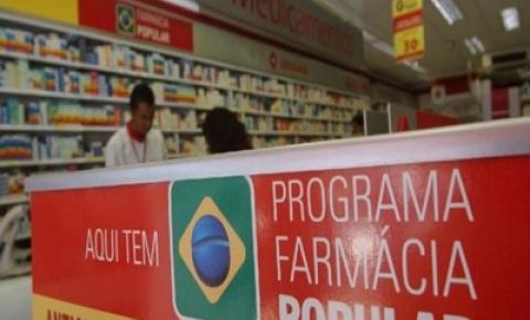 Negociações entre o governo federal e farmácias podem acabar com o Farmácia Popular