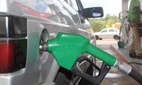 Petrobras divulga novo aumento do preço da gasolina em 0,74% nas refinarias