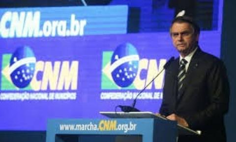 Bolsonaro anuncia apoio a aumento de 1% do FPM em setembro, durante a XXII Marcha a Brasilia dos Municípios